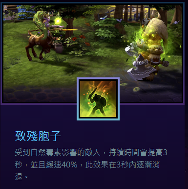 media/news_thumb/HOTS/HOTS151229F003.png